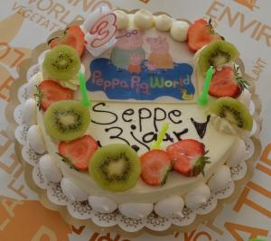een Peppa Pig-taart voor meneer
